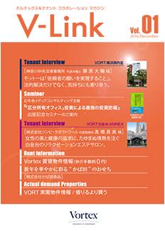 V_link_H1_4_161122_5