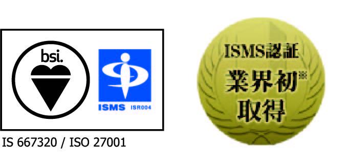 ISMS認証マーク_業界初