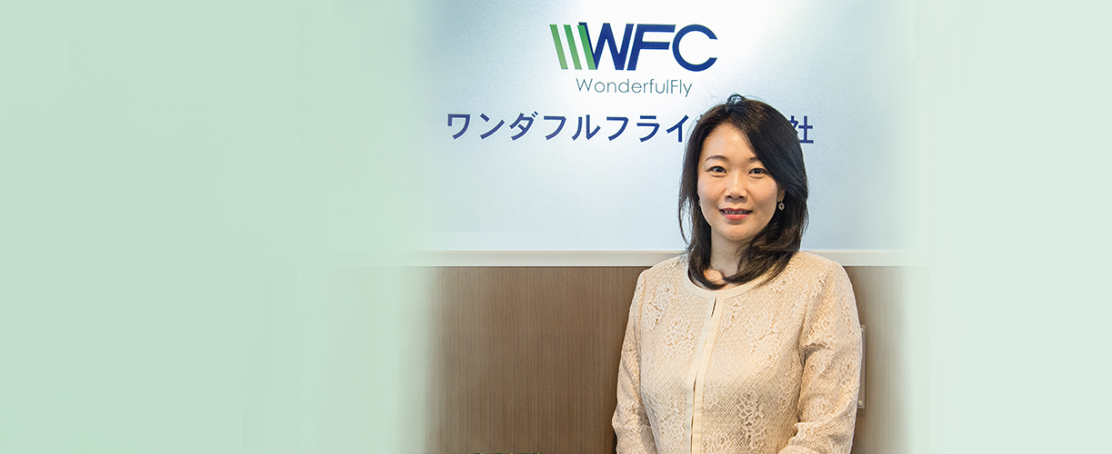 WFC-1223-500