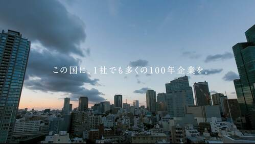 karui_新CMキャプチャー画像2